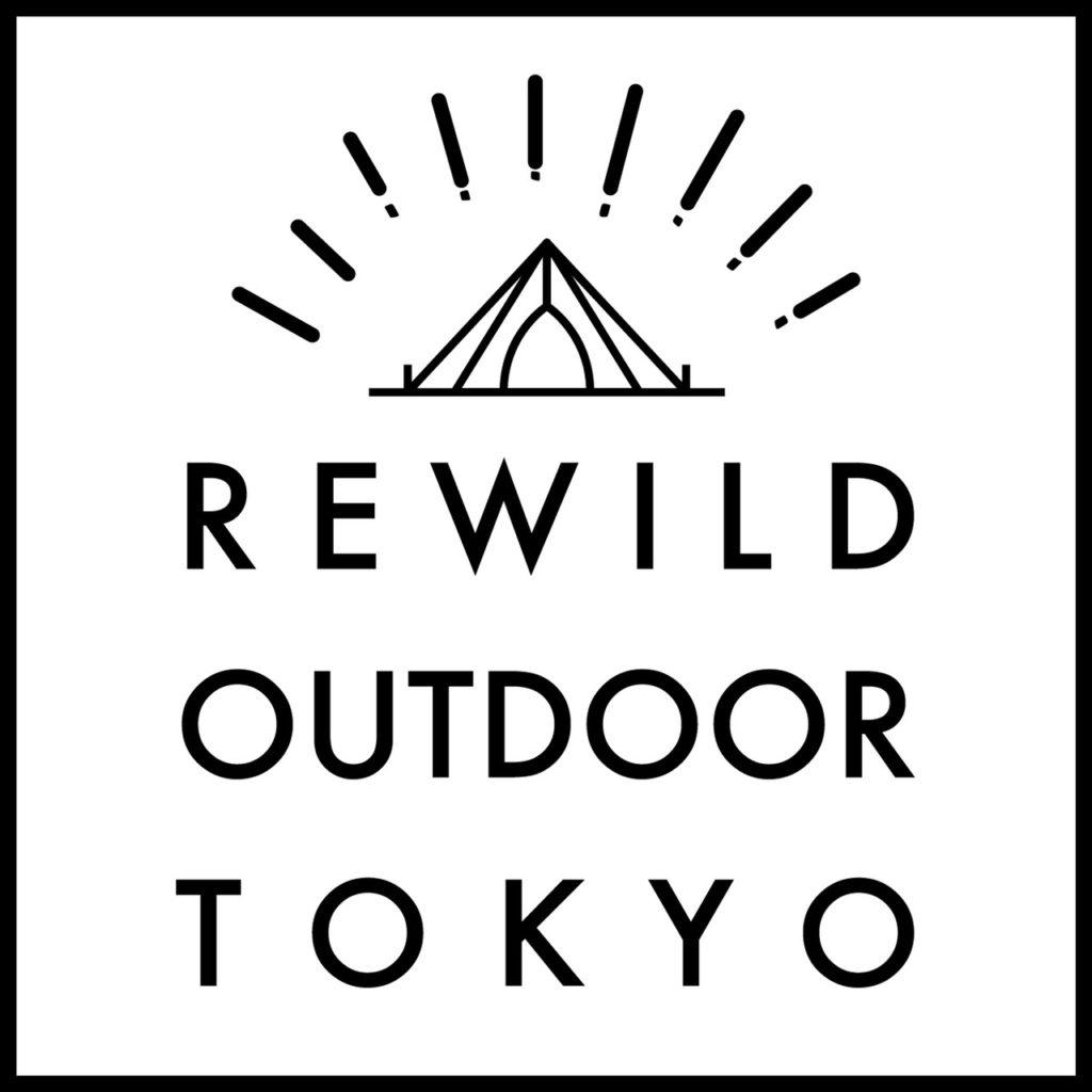 リワイルド カフェ アウトドア トーキョー|REWILD CAFE OUTDOOR TOKYO